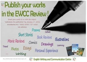 ewcc review